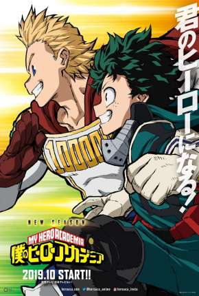 Anime Boku no Hero Academia - 4ª Temporada