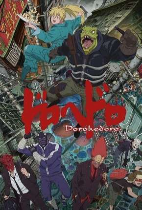 Anime Dorohedoro - 1ª Temporada - Legendado