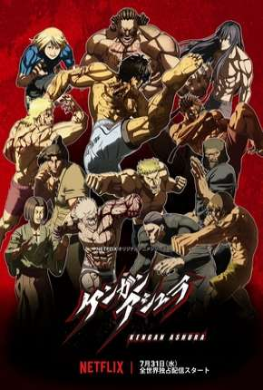 Anime Kengan Ashura