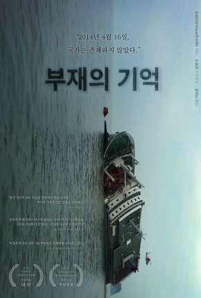 Filme Na Ausência - In the Absence - Legendado