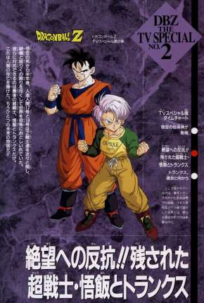 Filme Dragon Ball Z - Gohan e Trunks, os Guerreiros do Futuro