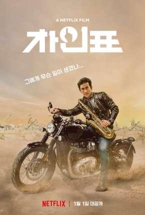 Filme O Perfeito Sr. Cha