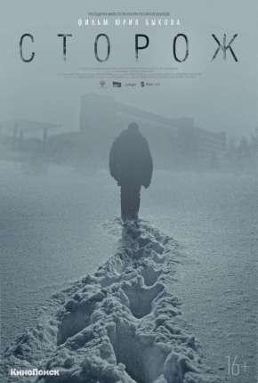 Filme O Vigia
