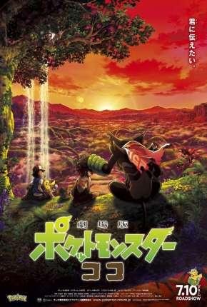Filme Pokémon, o Filme - Segredos da Selva